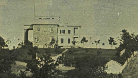 1848 Observatory closeup